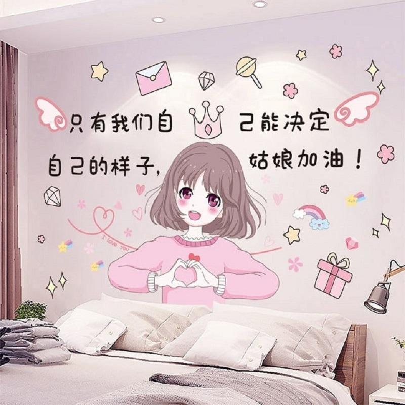 Trang trí phòng ngủ xinh xắn với các decal dán tường